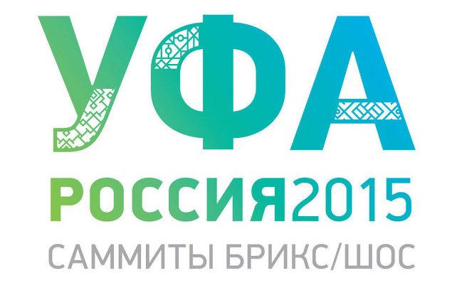 2015年金砖国家与上海合作组织峰会logo in 2015, the brics summit